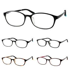 【店内最大pt20倍 〜11/27 9:59】RG-002 LightMリーディング ライトエム ライトM 既成老眼鏡 シニアグラス リーディンググラス ブルーライトカット メガネ 眼鏡 読書