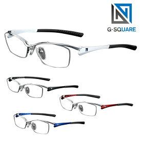【店内最大ポイント20倍 〜10/25 9:59】【正規販売店】 G-SQUAREアイウェア度付 ナイロールタイプ 超薄型非球面レンズ(屈折率1.67) ネッツペックレンズ付きフレーム ゲーミンググラス 眼鏡 メガネ