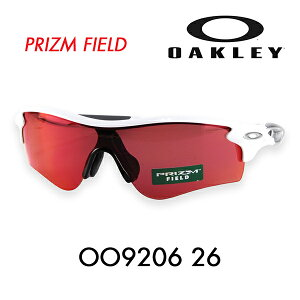 【期間限定20%off】オークリー レーダーロックパス サングラス プリズムフィールド OO9206-26 OAKLEY RADARLOCK PATH PRIZM FIELD アジアフィット メガネフレーム 伊達メガネ 眼鏡