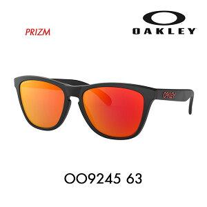 【期間限定20%off】オークリー OO9245-63 OAKLEY フロッグスキン アジアフィット ウッドグレイン FROGSKINS WOODGRAIN COLLECTION メガネフレーム 伊達メガネ 眼鏡