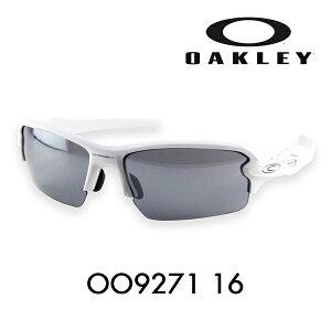【期間限定20%off】オークリー フラック2.0 サングラス OO9271-16 OAKLEY アジアフィット FLAK 2.0 メガネフレーム 伊達メガネ 眼鏡