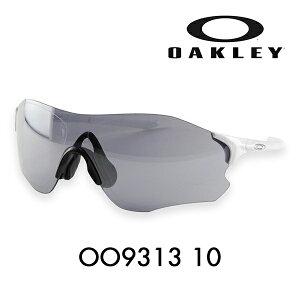 【期間限定20%off】オークリー EVゼロパス サングラス OO9313-10 OAKLEY アジアフィット EVZERO PATH メガネフレーム 伊達メガネ 眼鏡