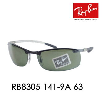 703f3d0b588451 Whats up  Ray-Ban ( Ray Ban ) sunglasses RB 8305 141   9 A 63 ITA glasses  glasses □ frame color  light carbon □ lens color  dark green polarized lens  ...