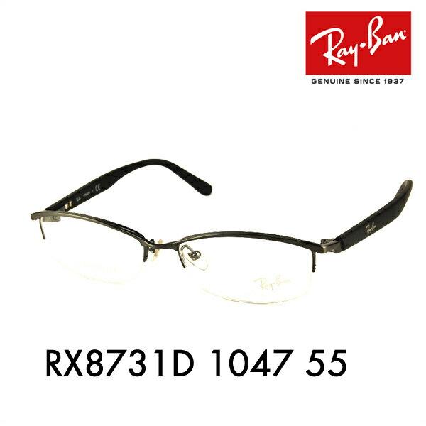 レイバン メガネ フレーム RX8731D 1047 55 Ray-Ban
