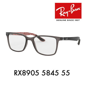 96658759ac Whats up  Ray-Ban glasses frame RX8905 5845 55 Ray-Ban square ...