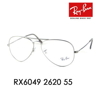 0bab8e55f3a27c Whats up  Ray-Ban ( Ray Ban ) eyeglass frames RX6049 2620 55 Ray-Ban case  with AVIATOR Aviator metal frame color  Matt gunmetal   Rakuten Global  Market
