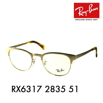 05d53a217c Whats up  Ray-Ban ( Ray Ban ) eyeglass frames RX6317 2835 51 Ray-Ban-only  cases with CLUBMASTER Club master round frame color  matte silver