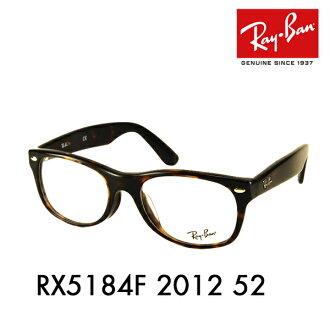 """釐米雷朋眼鏡框架""""砸""""了由木村拓哉磨損模型的軟銀 !差異模型 52 RX5184F2012 框架顏色: 黑哈瓦那"""