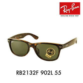 68a6ab2e584 Ray-Ban ( Ray Ban ) sunglasses RB2132F902L 55 ITA glasses eyeglasses full  fitting □ frame color  Tortoise □ lens color  dark green