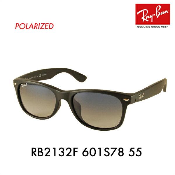レイバン サングラス RB2132F 601S78 55 Ray-Ban 伊達メガネ 眼鏡 偏光 フルフィッティング