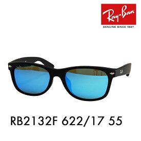 【店内最大ポイント20倍 7/19 20:00〜26 1:59】レイバン ニューウェイファーラー サングラス RB2132F 622/17 55 Ray-Ban 伊達メガネ 眼鏡 NEW WAYFARER