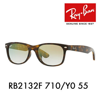 0a4b15166c0 Ray-Ban new way Farrar sunglasses RB2132F 710 Y0 55 Ray-Ban bright color  lens NEW WAYFARER LIGHT COLOR LENS Date glasses glasses