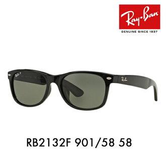 43085a10601 Ray-Ban way Farrar sunglasses RB2132F 901 58 58 Ray-Ban NEW WAYFARER NEW  WAYFARER Wellington full fitting model wearing image