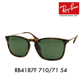 射线禁止克里斯太阳镜 RB4187F710/71 54 雷朋 ITA 眼镜眼镜克里斯完全拟合的模型