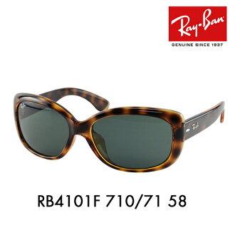 雷斑杰基·O太阳眼镜RB4101F 710/71 58 Ray-Ban JACKIE OHH