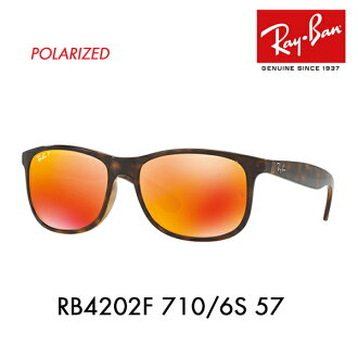 de8ba4ffa34 Ray-Ban Andy sunglasses RB4202F 710 6S 57 Ray-Ban Date glasses glasses ANDY  full fitting model wearing image
