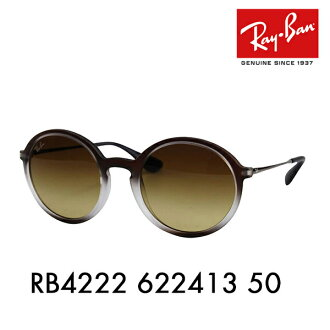 06adeb3d56c Whats up  Ray-Ban sunglasses RB4222 622413 50 Ray-Ban Date glasses glasses  ROUND round wearing image