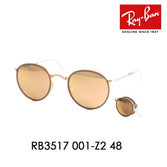 b9f0e518d9 Ray-Ban ( Ray Ban ) sunglasses RB3517 001   Z2 48 ITA glasses glasses ROUND  round folding folding □ frame color  Gold □ lens color  Brown mirror pink