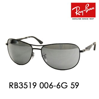 9b4487bea8 Ray-Ban (Ray-Ban) sunglasses RB 3519 006   6 G 59 ITA glasses glasses □  frame color  mat black □ lens color  gray with silver mirror