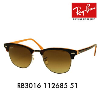 Ray-Ban sunglasses 112685 51 RB3016 Club master CLUBMASTER blow type dark  Havana-orange brown gradation a8d60b084706