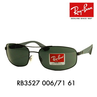 a24be252b80 Whats up  Ray Ban sunglasses RB3527 006   71 61 Ray-Ban ITA glasses glasses  square