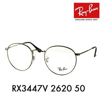 雷斑眼鏡RX3447V 2620 50 Ray-Ban ROUND局古典
