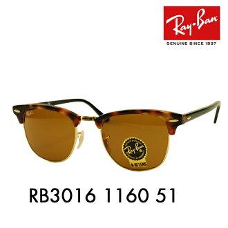 雷斑俱乐部主人太阳眼镜RB3016 1160 51 Ray-Ban没镜片的眼镜眼镜CLUBMASTER