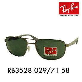 341ce623d96 レイバン サングラス RB3528 029 71 58 Ray-Ban 伊達メガネ 眼鏡 スクエア