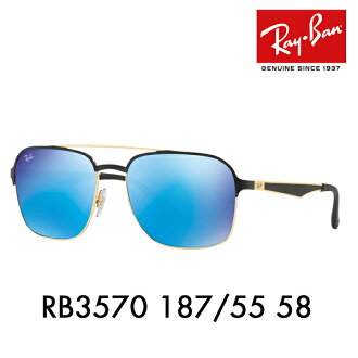 185c4e1401 Ray-Ban sunglasses RB3570 187 55 58 Ray-Ban square rubber ACTIVE LIFESTYLE  mirror