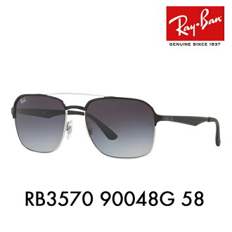 e06d59dc23 Ray-Ban sunglasses RB3570 90048G 58 Ray-Ban square rubber ACTIVE LIFESTYLE