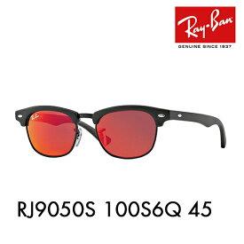 【期間限定50%off】レイバン サングラス RJ9050S 100S6Q 45 Ray-Ban 伊達メガネ 眼鏡 子供用 ジュニア キッズ