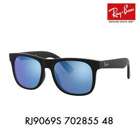 【期間限定50%off】レイバン サングラス RJ9069S 702855 48 Ray-Ban スクエア セル KIDS キッズ 伊達メガネ 眼鏡