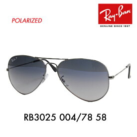 c20481823d レイバン アビエーター サングラス RB3025 004 78 58 Ray-Ban Aviator Large Metal