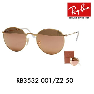 3d136e4f4d9 Whats up  Ray Ban sunglasses RB3532 001   Z2 50 Ray-Ban ITA glasses glasses  round ROUND folding classic