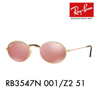 97945a6094d16f Ray-Ban sunglasses RB3547N 001 Z2 51 Ray-Ban Oval flat lens OVAL FLAT  LENSES Date glasses glasses wearing image