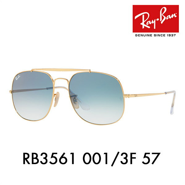 Ray-Ban sunglasses RB3561 001/3F 57 THE GENERAL ?????? ICONS icons AVIATOR  ??????