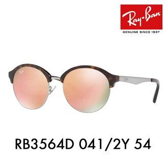 雷斑太阳眼镜RB3564D 041/2Y 54 Ray-Ban没镜片的眼镜眼镜YOUNGSTER年轻人斯塔克爱局CLUBROUND