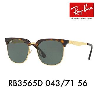 雷斑太阳眼镜RB3565D 043/71 56 Ray-Ban没镜片的眼镜眼镜YOUNGSTER年轻人斯塔克爱主人CLUBMASTER惠灵顿