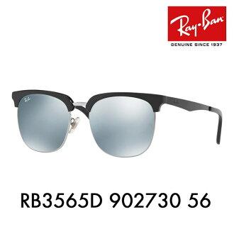雷斑太阳眼镜RB3565D 902730 56 Ray-Ban没镜片的眼镜眼镜YOUNGSTER年轻人斯塔克爱主人CLUBMASTER惠灵顿