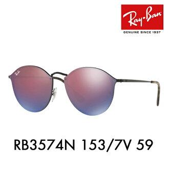 996c38fd80b3c Whats up  Ray-Ban sunglasses blaze round RB3574N 153 7V 59 Ray-Ban BLAZE  ROUND flat lens mirror Date glasses glasses   Rakuten Global Market