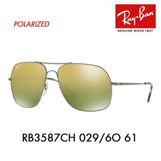a11b1cb4ffe Ray-Ban sunglasses RB3587CH 029 6O 61 Ray-Ban chroman Suda bulldog bridge  teardrop polarization CHROMANCE Date glasses glasses