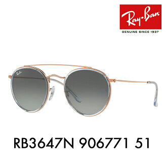 fa2f594034 Ray-Ban sunglasses RB3647N 906771 51 Ray-Ban icon round metal double bridge  flat lens ICONS Date glasses glasses