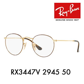 9b936badbc8d8 Whats up  Ray-Ban glasses frame RX3447V 2945 50 Ray-Ban round classical  music icon metal ROUND Icons