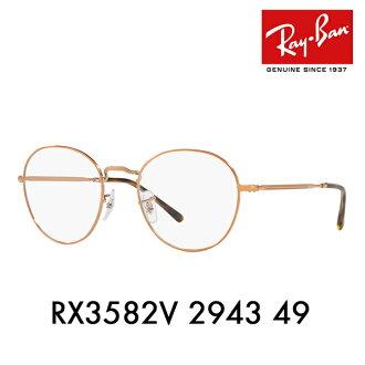 87e8472c47 Ray-Ban glasses frame RX3582V 2943 49 Ray-Ban round metal-maru icon ICONS