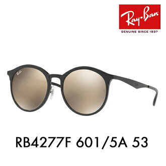 cb515dfdbd Whats up  Ray-Ban sunglasses RB4277F 601 5A 53 Ray-Ban Emma full fitting  round EMMA Date glasses glasses