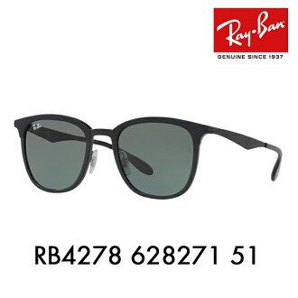 雷斑太陽眼鏡RB4278 628271 51 Ray-Ban沒鏡片的眼鏡眼鏡大街HIGHSTREET俱樂部主人CLUBMASTER