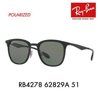 雷斑太阳眼镜RB4278 6万2829A 51 Ray-Ban没镜片的眼镜眼镜大街HIGHSTREET俱乐部主人CLUBMASTER