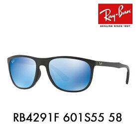 【店内最大ポイント20倍 〜8/30 9:59】レイバン サングラス RB4291F 601S55 58 Ray-Ban スクエア フルフィット アクティブ ライフ スタイル ACTIVE LIFESTYLE 伊達メガネ 眼鏡
