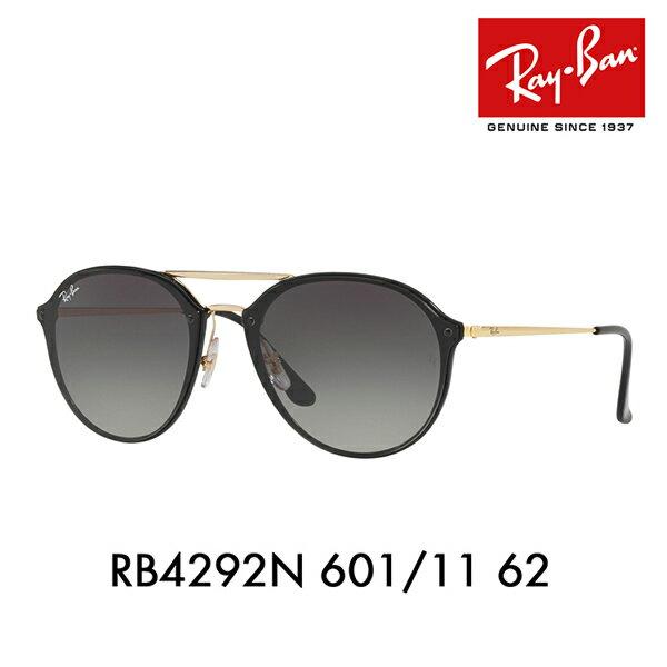 Ray-Ban sunglasses blaze RB4292N 601/11 62 Ray-Ban double bridge flat lens  mirror BLAZE Date glasses glasses