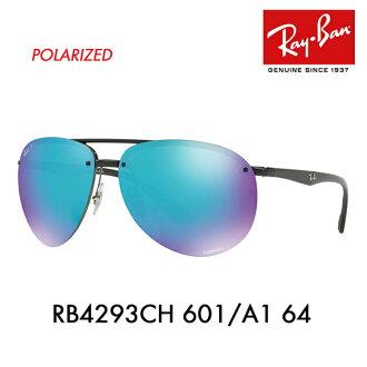 6cee931138d Ray-Ban sunglasses RB4293CH 601 A1 64 Ray-Ban chroman Schley tray technical  center polarization double bridge teardrop CHROMANCE LIGHT RAY TECH Date  glasses ...